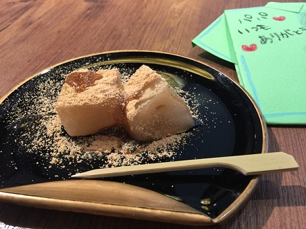 わらび餅.jpg