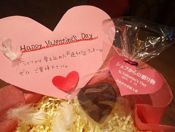 クッキーアップ.JPG
