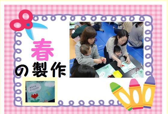 ブログ4 - コピー.JPG