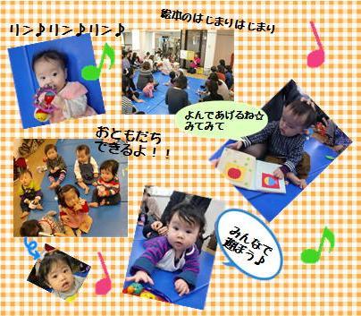 ブログ94③.JPG