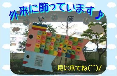 ブログ99④.JPEG