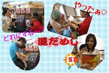 ブログ103②.JPEG