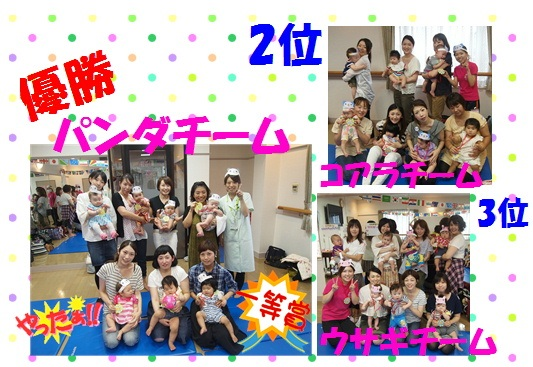 ブログ1042.JPG