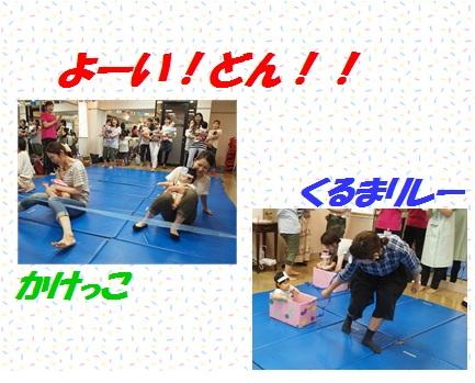 ブログ1043.JPG