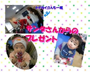 ブログ107①.JPEG