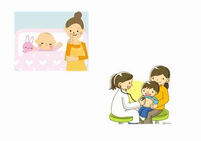 乳幼児医療証用.jpg 35.jpg
