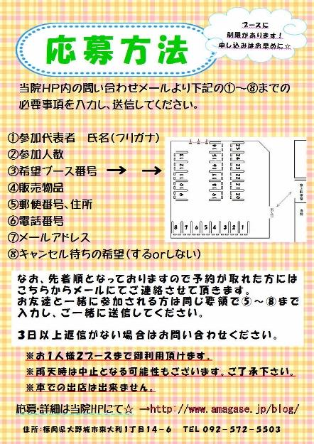 告知2 (442x625).jpg