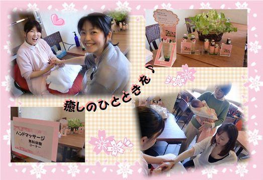 桜まつりBLOG2.JPG