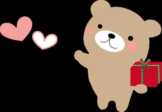 熊プレゼント.png
