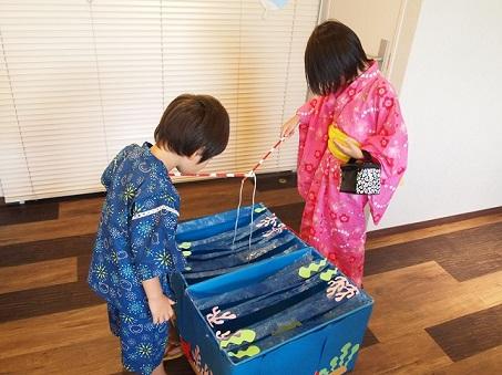 魚釣りピンク浴衣.jpg