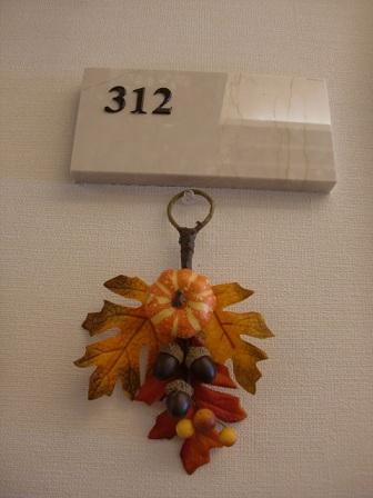 312.JPG