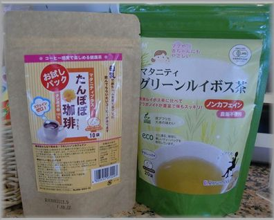 250622 お茶1.jpg