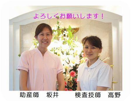 250729_坂井、高野60.jpg