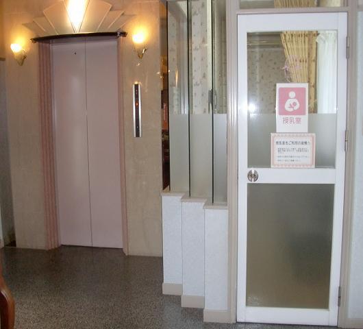 4階EV。授乳室.JPG