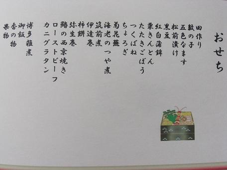 CIMG7103.JPG