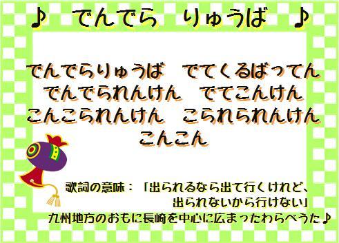 H24.5 ブログ4.jpg