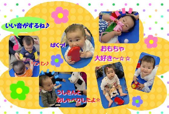 H24.5 ブログ5.JPG