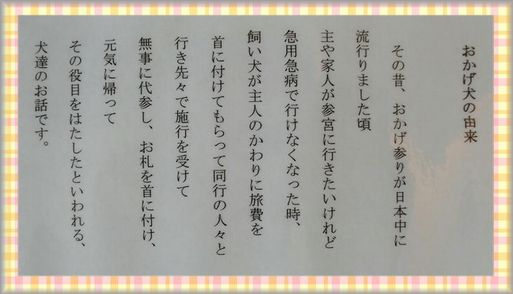 H25.5.21③.JPG