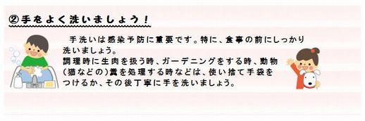 H25.5.31②.JPG