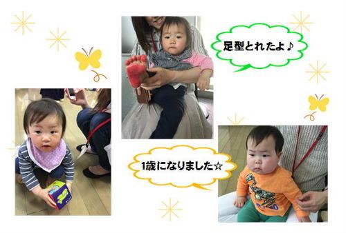 1歳.JPG