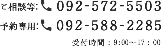 092-572-5503